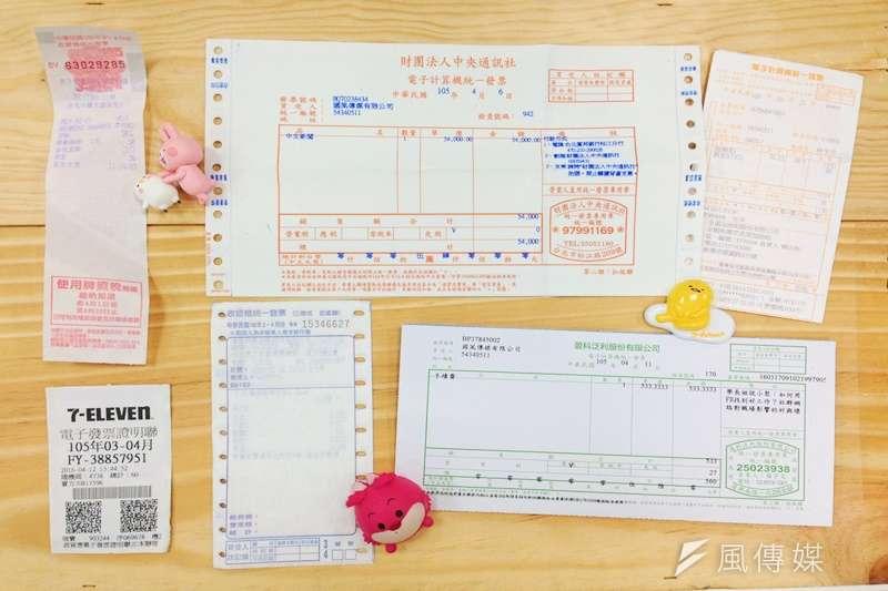 在台灣買東西拿到的統一發票可能長這些樣子。