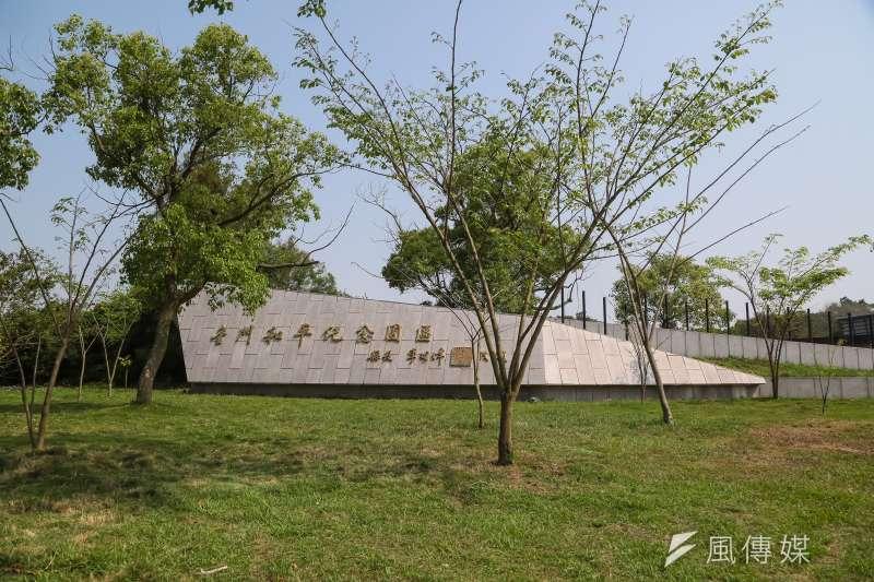金門古寧頭和平紀念園區。(顏麟宇攝)