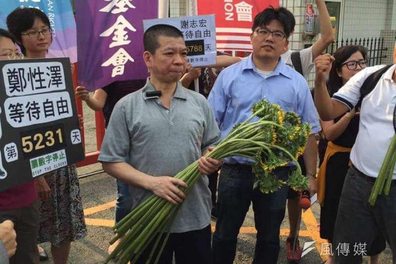 鄭性澤3日下午獲釋走出台中看守所,手上拿著聲援者送他的太陽花。(取自邱顯智臉書)