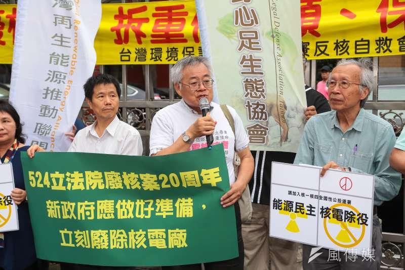 台大教授高成炎(中)透露,「中國創新投資公司」董事會主席向心2年前就向他表明想要來台灣投資。(資料照,顏麟宇攝)