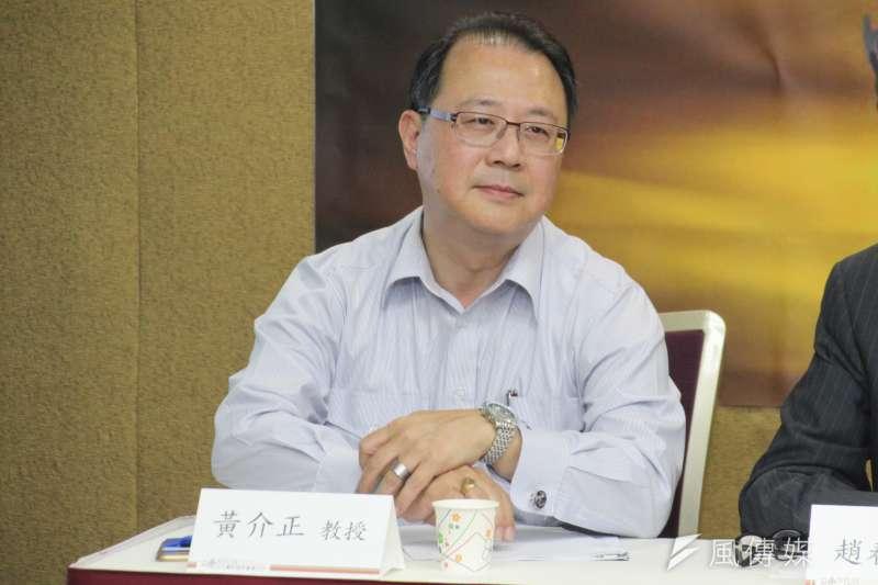 台灣民意基金會 總統聲望、統獨傾向與後九二共識的兩岸關係 民調記者會 黃介正教授。(王德為攝)