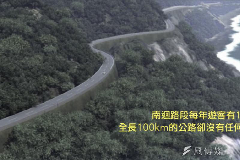 台東縣南迴公路全長118公里,卻沒有一間有病床的醫院救命。導演楊力州拍攝短片《來不及墓園》,盼大眾關注這議題。(資料照,取自FlyingV募資平台)