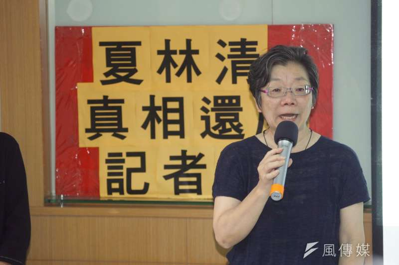 輔大性侵案爆發後,夏林清曾於6月份召開還原真相記者會(圖/蔡耀徵攝)