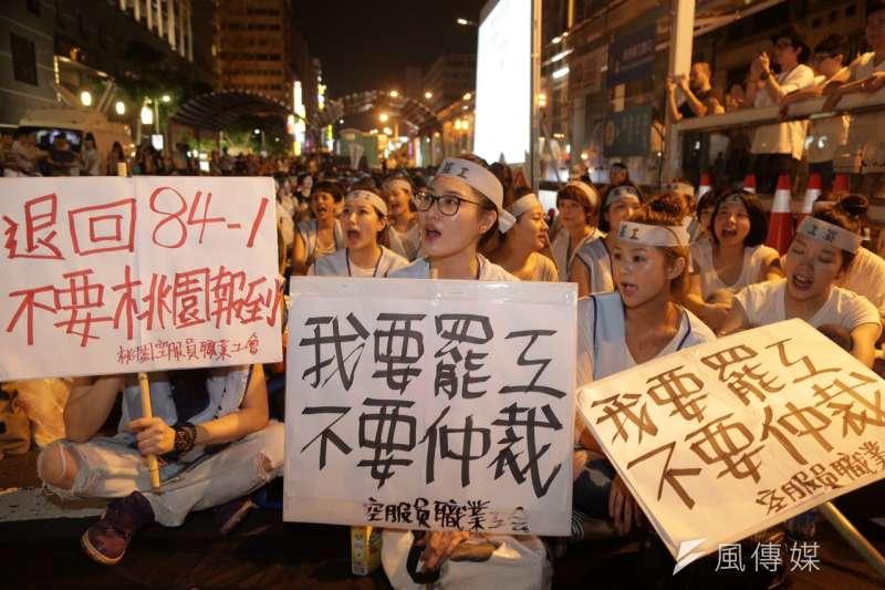 桃園空服員職業工會表示,將會在台北市南京東路華航公司前守夜,目前已經有近500名空服員到場支援。(曾原信攝)
