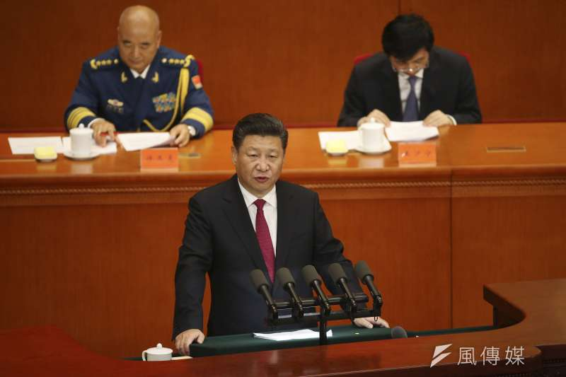 中共建黨95週年,總書記習近平發表談話(美聯社)