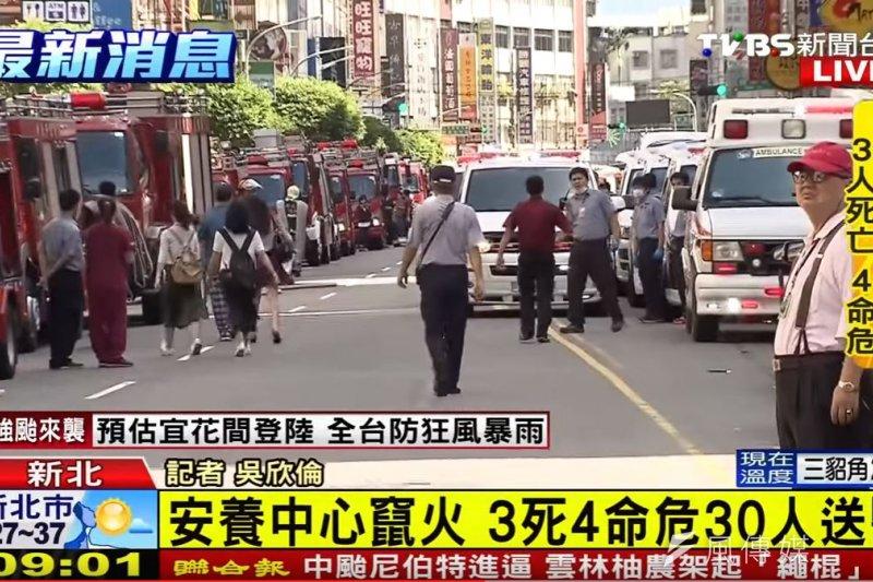 新店樂活老人安養中心火警。(取自TVBS新聞畫面)