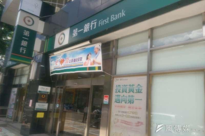 泰國傳出ATM遭盜領,而泰國警方24日表示,犯案者與台灣一銀盜領案有關。(資料照,風傳媒)