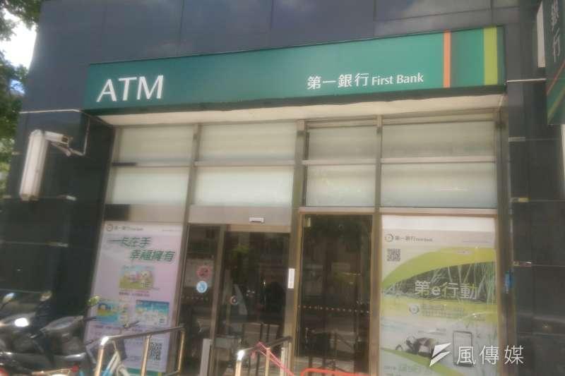 20160712-SMG0045-005-第一銀行ATM。(風傳媒).jpg