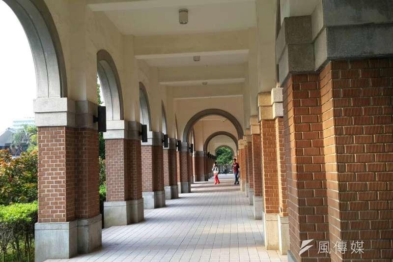 教育部的「玉山計畫」究竟是攬才計畫還是加薪計畫?圖為台大校園。(風傳媒)