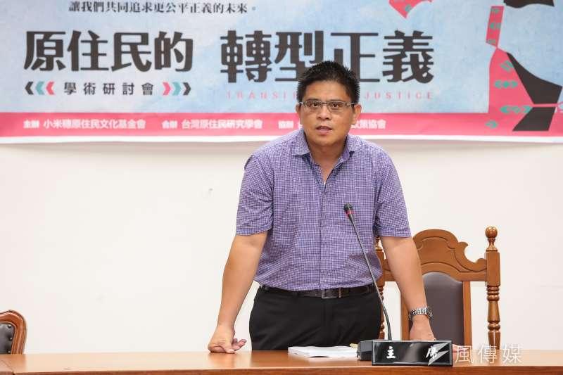 小米穗原住民文化基金會董事長蔡志偉Awi Mona30日出席「原住民的轉型正義」學術研討會。(顏麟宇攝)