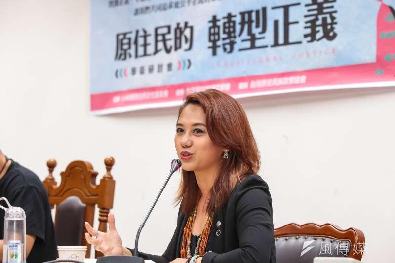 LIMA台灣原住民青年團團長洪簡廷卉Tuhi Martukaw30日出席「原住民的轉型正義」學術研討會。(顏麟宇攝)