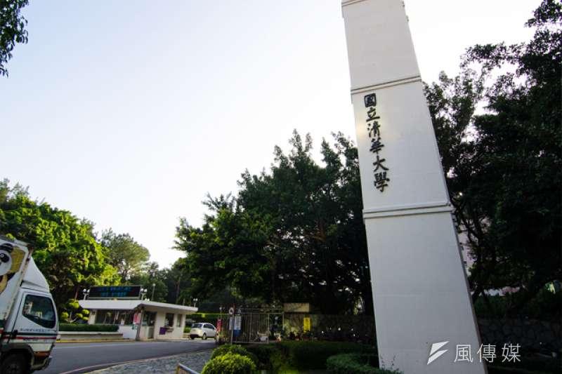 教育部公布109學年度大專新生註冊率,其中79個碩博士班註冊率掛零,包括清華大學(見圖)、成功大學、政治大學、中央大學等頂尖國立大學。(資料照,取自台灣聯合大學系統網站)