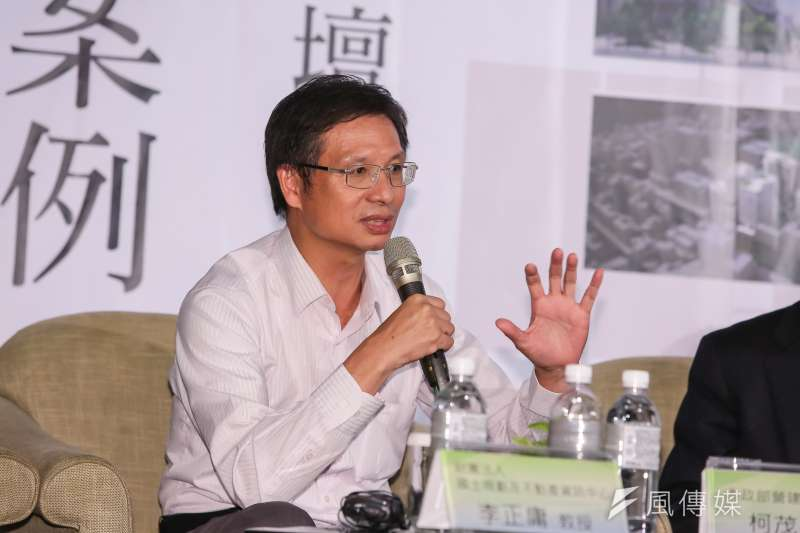 內政部營建署都市更新組科長柯茂榮3日出席「公辦都更及公共住宅」論壇活動。(顏麟宇攝)