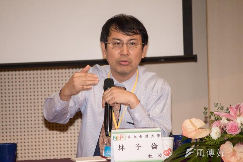 國立台灣大學教授林子倫於,2016能源政策之橋接與溝通論壇發言。(李振均攝)