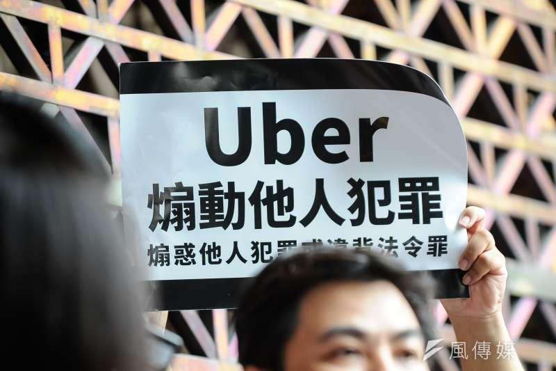 計程車工會率各車隊職業駕駛按鈴控告Uber總經理顧立楷逃漏稅-甘岱民攝