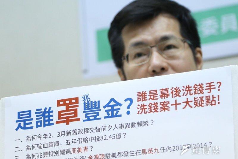 民進黨立委羅致政、王定宇、蘇震清舉行「是誰罩豐金記者會」。(蔡耀徵攝)