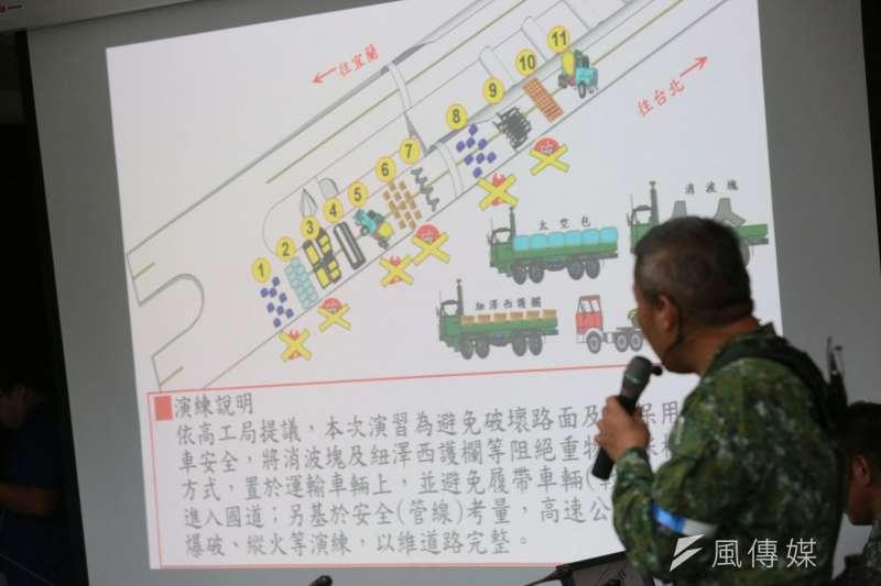 「漢光32號」軍演,由陸軍蘭陽地區指揮部在24日凌晨於雪隧實施「兵、火力運用暨隧道封阻」實兵演練,模擬透過消波塊、鐵絲網等各式阻絕作為,遲滯敵人的戰甲車和兵力攻勢。(顏麟宇攝)