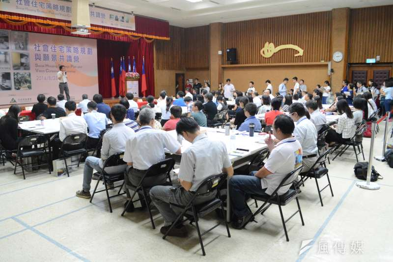 20160825-社會住宅策略規劃與願景共識營。現場聽眾。(翁俊翹攝)