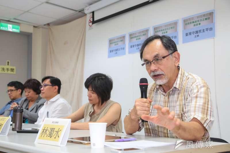 總統蔡英文認為柯文哲必須對「台灣價值」再次確認。為此,民進黨大老林濁水今(23)日在臉書發文回問蔡總統她的台灣價值和國家整體角度是什麼。(資料照,顏麟宇攝)