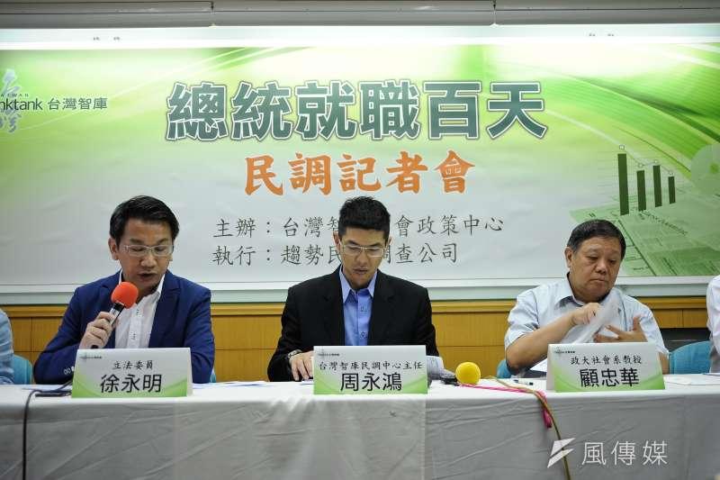 台灣智庫22日公布最新民調,民眾對於立法院4個黨團的滿意度,有68.4%、近7成的民眾不滿意國民黨,滿意的人僅22.9%。(甘岱民攝)