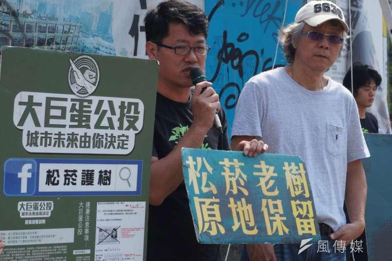 松菸護樹要求柯文哲市府9月8日別跳票。圖為松菸公園催生聯盟發起人游藝。(王彥喬攝)