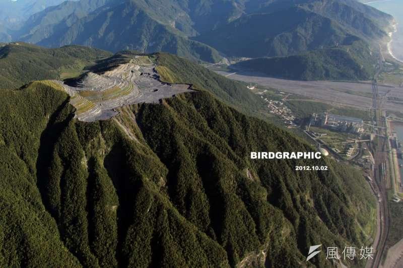 金昌石礦將停止大理石礦的開採,這項被環團視為階段性勝利的行政法院判決,卻也可能埋下北台灣缺電的「苦果」。(資料照,地球公民基金會提供)
