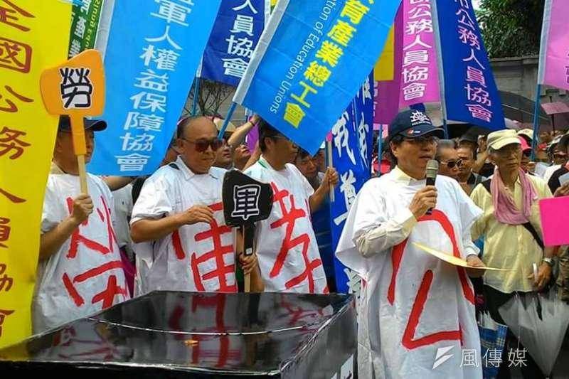 93大遊行將有5000名退休員警一同站上凱道。(圖片取自監督年金改革行動聯盟臉書)