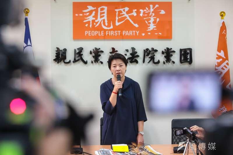 20160907-親民黨台北市議員黃珊珊7日於立院親民黨團針對媒體報導「傳宋楚瑜任APEC特使」回應。(顏麟宇攝)