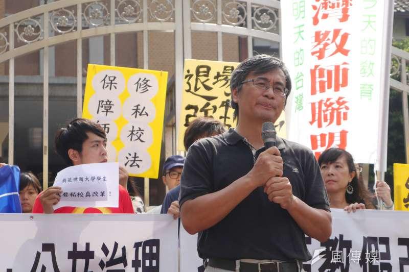 2016-09-25-高等教育改革論壇-私校教師聯盟尤榮輝-洪與成攝