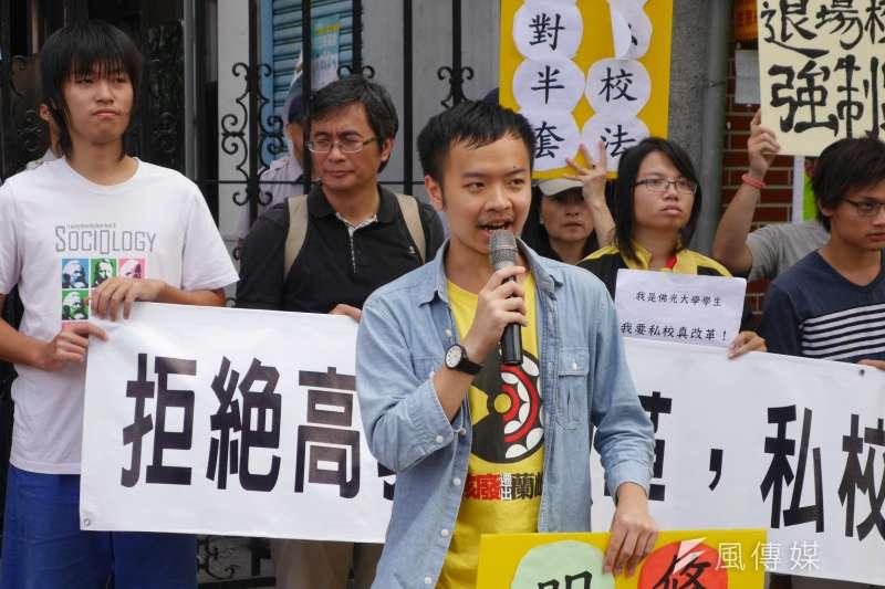 高等教育改革刻不容緩,蔡政府却只關注「去中國化」?圖為高教公會抗議記者會。(洪與成攝)