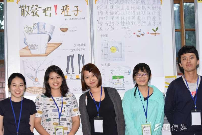 1日台達綠築跡設計營榮獲特優獎的冠軍隊伍。(陳伯聖攝)