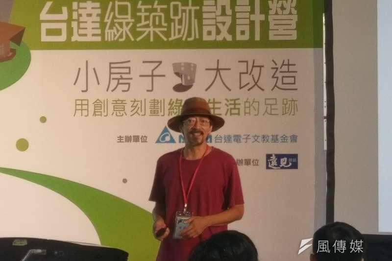 來自綠點點點點的講師虞葳,他強調現代人因為電力取得容易,而有浪費電力的習慣。(施孝衡攝)