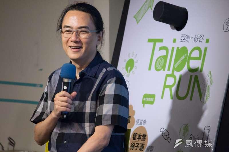 和沛科技總經理翟本喬出席,第五屆河右岸論壇─「亞洲‧矽谷TAIPEI RUN」。(李振均攝)