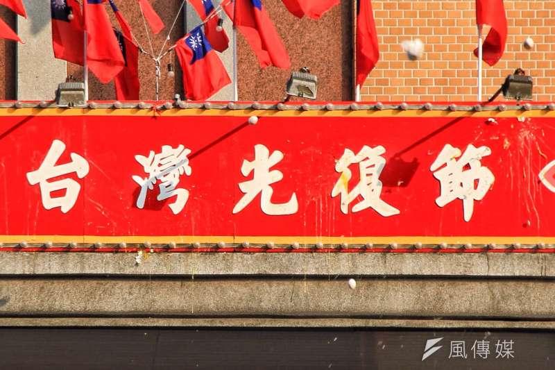 2016-10-25-勞團立法院外抗議砍7天假-勞基法-砸雞蛋抗議-台灣光復節-曾原信攝