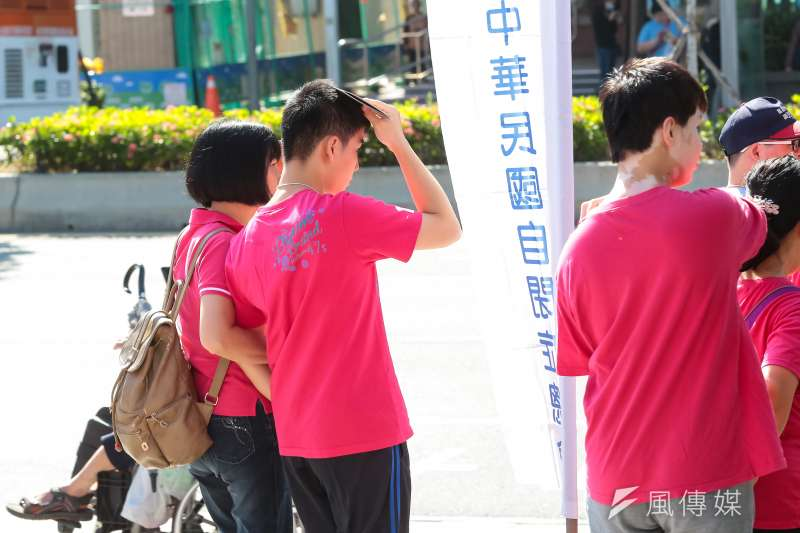 20161106-中華民國自閉症總會6日舉辦「2016自閉者藝能賽」。(顏麟宇攝)