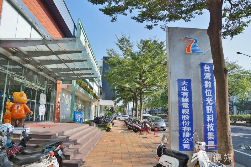 台灣數位光訊科技集團、中部系統業者(台數科),申請「Waku Waku頻道」上架,因為涉及到緯來日本台、MTV以及Z頻道的移頻,NCC方面仍以緯來、MTV反對,要台數科所屬的中部縣市表達意見。(盧逸峰攝)