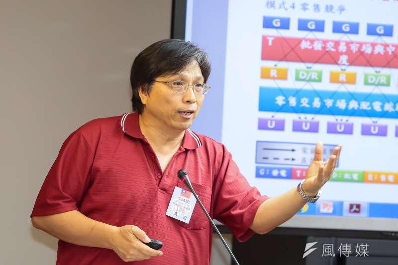 20161118-中華經濟研究院能源與環境研究中心研究員王京明18日出席「從再生能源看行政院版電業法」座談會。(顏麟宇攝)