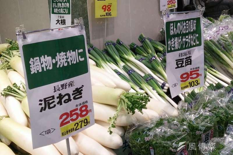 2018年「禁止開放福島5縣食品」公投限期將在下周屆滿。我方也面臨日方要求解禁的壓力。圖為東京當地超市販售來自核災區5縣的蔬菜產品。(資料照,溫芳瑜攝)