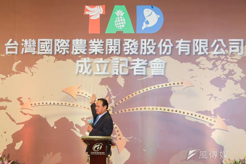 台灣政府面對農產品國外市場開拓不易,做法是花費鉅資成立「台灣國際農業開發公司」,行銷全球。(資料照,陳明仁攝)