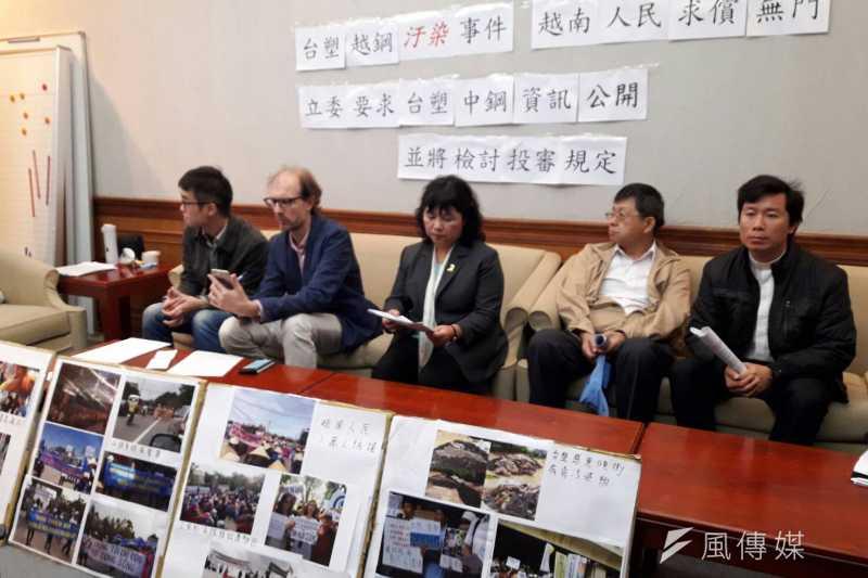越南天主教神父阮庭淑協同多個台灣的非政府組織今至立法院陳情。(風傳媒攝)