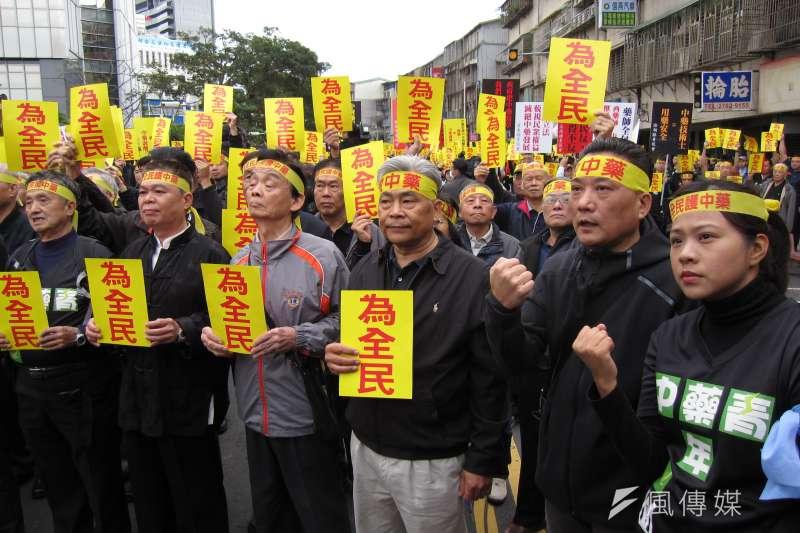 20161207-SMG0045-003-中藥商業全國聯合國今天集結逾千人在衛福部前抗議。(黃天如攝)