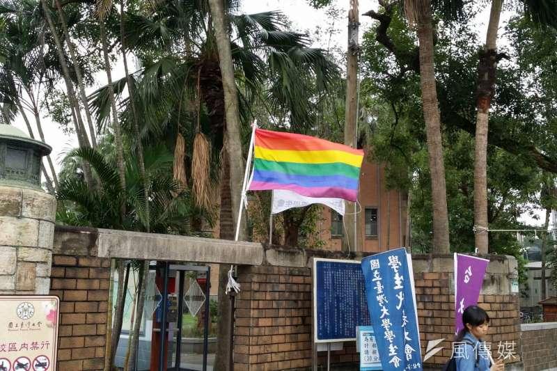 挺同團體今天下午在凱達格蘭大道舉辦「讓生命不再逝去,為婚姻平權站出來」音樂會,台大校門口及圍牆上也掛出彩虹旗。(吳典蓉攝)