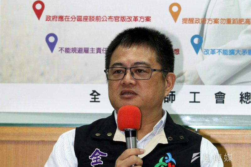 全教總理事長張旭政表示,官版稱未來不同職業別年金制度內涵原則將趨於一致。(資料照,蘇仲泓攝)