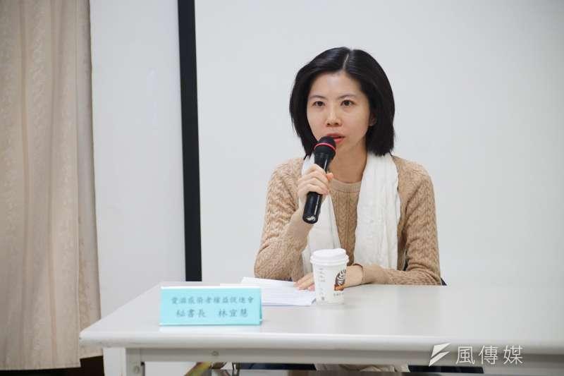 台灣愛滋感染者受侵權現況調查記者會,秘書長林宜慧。(盧逸峰攝)