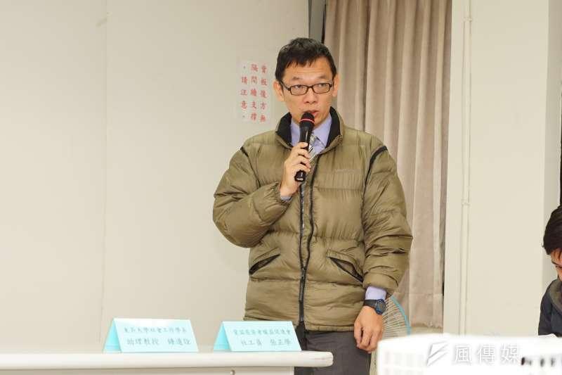 台灣愛滋感染者受侵權現況調查記者會,東吳大學社工系助理教授鐘道詮。(盧逸峰攝)