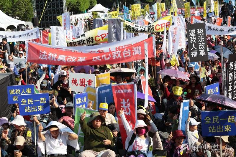 20161218-法稅改革聯盟18日於凱道舉行「法稅真改革,良心救台灣」活動。(顏麟宇攝)