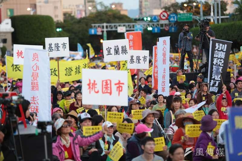 20161218-法稅改革聯盟18日於凱道舉行「法稅真改革,良心救台灣」活動,各縣市民眾紛紛響應參與。(顏麟宇攝)