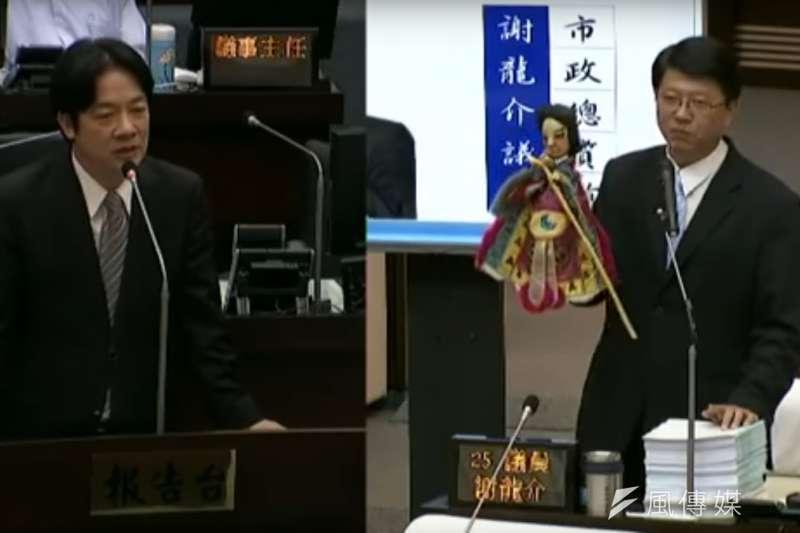 台南市長賴清德與國民黨議員謝龍介在台南市議會攻防經常吸足眼球,這樣的質詢也將隨賴清德北上組閣不復見,但謝龍介也喊話「有朝一日立法院再相逢」。(資料照,取自台南市議會直播)