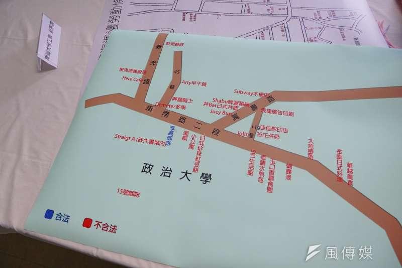 北中南跨校大學周邊薪資地圖調查記者會,學生製作校園周邊商家地圖。(盧逸峰攝)
