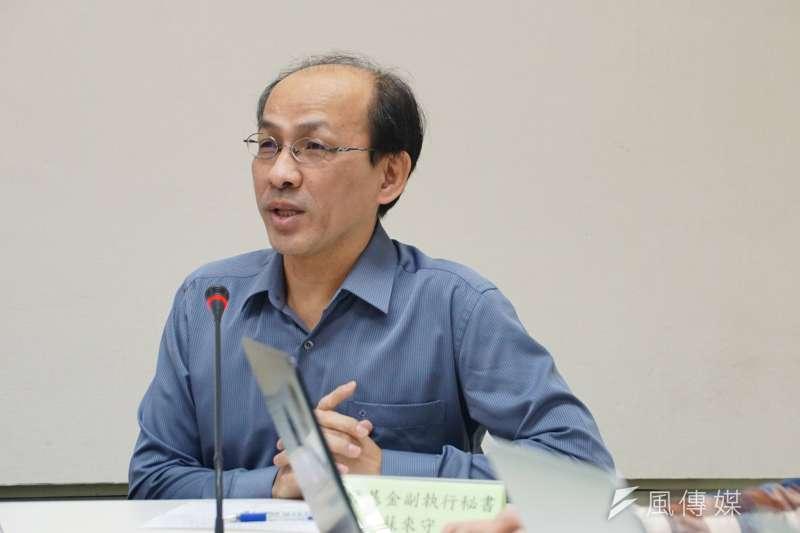 民進黨「國發基金勿成為國乏基金」記者會,國發基金副執行秘書蘇來守發言。(盧逸峰攝)